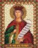 """Набор для вышивки """"Икона Св.мученицы царицы Александры"""" 1 шт. (""""Panna"""" ЦМ-1208) 8.5см х 10.5см"""