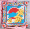 "Набор для вышивки ""Листопад"" подушка 1 шт. (""Panna"" ПД-540) 36см х 36см"