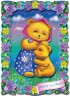 "Набор для творчества в технике объемной аппликации Медведица и медвежонок 1 шт. (""клеvер"" АБ 19-005) 120мм х 170мм х 10мм"