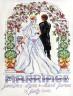 """Набор для вышивки """"Любовь,честь, забота"""" 1 шт. (""""Janlynn"""" 023-0373) 22.9см х 29.2см"""