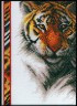 "Набор для вышивки ""Тигр"" 1 шт. (""Janlynn"" 013-0261) 12.7см х 17.8см"