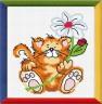 """Набор для вышивки """"Рыжий котик """" 1 шт. (""""М.П.Студия"""" нв 033) 15см х 15см"""