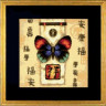 "Набор для вышивки ""Бабочка"" 1 шт. (""Dimensions"" 35034) 25см х 25см"