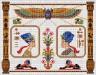 """Набор для вышивки """"Нефертити и Эхнатон"""" 1 шт. (""""Panna"""" ЕМ-0309) 35см х 27см"""