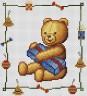 """Набор для вышивки """"Подарок"""" 1 шт. (""""Panna"""" Д-0201) 14см х 16см"""