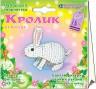 """Набор для бисероплетения Кролик 1 шт. (""""Клеvер"""" АА 05-527) 50мм х 45мм"""