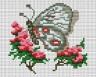 "Набор для вышивки ""Бабочка Аполлон"" 1 шт. (""Panna"" Д-0211) 13.5см х 12.5см"