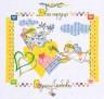 """Набор для вышивки """"Любовь, рожденная на небесах!"""" 1 шт. (""""Panna"""" Л-0687) 25см х 23см"""