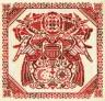 """Набор для вышивки """"Славянский орнамент"""" 1 шт. (""""Panna"""" О-1142) 30см х 29см"""