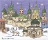 """Набор для вышивки """"Юрьев-Польский"""" 1 шт. (""""Panna"""" АС-0781) 27см х 24см"""