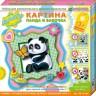 """Набор изготовление картины Панда и бабочка 1 шт. (""""клеvер"""" АБ 20-006)"""