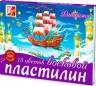 """Пластилин восковой """"Фантазия"""" 18 цветов набор 1 шт. (""""Луч"""" 25С 1524-08)"""