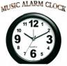 Часы-будильник кварцевый 1 шт. (8822) 140мм 250 гр. пластик